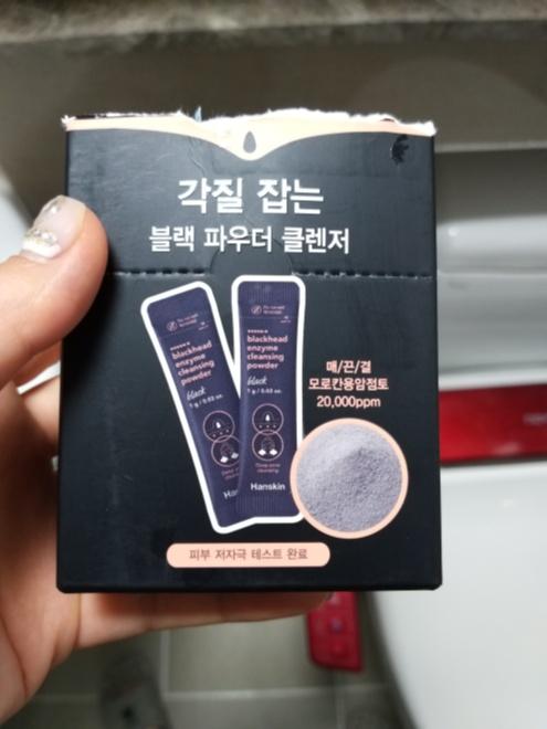 [한스킨] 블랙헤드 엔자임 클렌징 파우더 (1gx25포)
